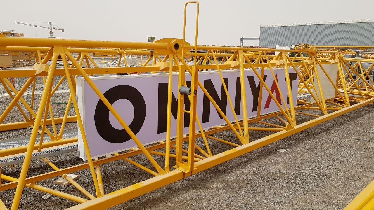 Tower Crane Signage | NFT : Nouman Fouad Trading